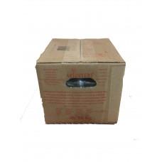 Инвентиран сироп - APIINVERT - 16 кг.